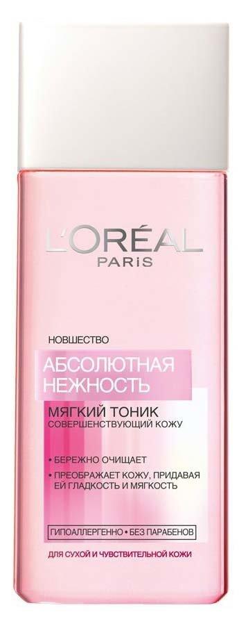 L`orealLOreal<br>Производство: Великобритания Гамма Абсолютная нежность  специально разработана для сухой и чувствительной кожи. Обогащенный смягчающими компонентами, насыщенный тоник эффективно удаляет загрязнения и остатки макияжа с лица, тонизируя кожу и оставляя ощущение комфорта. Подходит для сухой и чувствительной кожи. Не оставляет ощущения сухости и дискомфорта. Гипоаллергенно. Без парабенов. Способ применения:<br><br>Наносите утром и вечером на сухое, очищенное лицо при помощи ватного диска.<br>Избегайте области вокруг глаз.<br><br><br>Линейка: L`oreal<br>Объем мл: 200<br>Пол: Женский