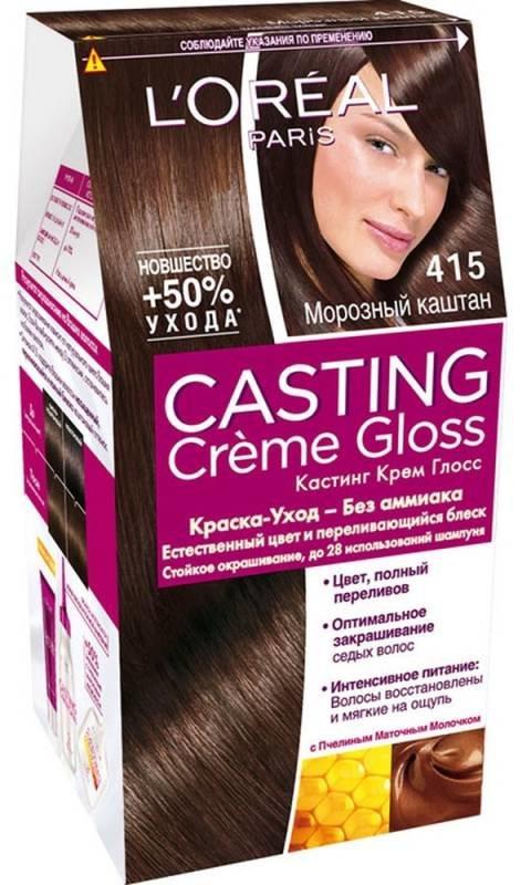 Casting Cr?me Gloss  L`orealLOreal<br>Производство: Великобритания Уникальная бережная формула краски-ухода Casting Creme Gloss от L Oreal Paris подарит естественный цвет и переливающийся блеск волос. Стойкий результат в течение 28 использований шампуня. Оптимальное закрашивание седых волос.<br>        <br>Краска для волос Кастинг Крем Глосс от Loreal является одной из популярных красок без содержания аммиака.Благодаря инновационной формуле она не сушит волосы, ее использование не приводит к раздражению кожи головы. Волосы выглядят более здоровыми и блестящими.Добиться желаемого оттенка волос максимально безопасным способом - для этого предназначена краска для волос Кастинг, палитра которой удовлетворит даже самую требовательную клиентку. В ней представлены 28 оттенков начиная от натуральных, таких как блонд, русый, брюнет, рыжий и заканчивая необычными оттенками, к примеру, сливовый, карамельный, перламутровый. Однако следует внимательно подойти к подбору оттенка. В зависимости от структуры волос и исходного цвета возможны различные эффекты. Поэтому при выборе необходимого оттенка лучше всего воспользоваться советом профессионала.&amp;nbsp;Краска отлично подходит для использования в домашних условиях. Она не имеет резкого запаха, не течет, легко наносится с помощью специального тюбика. Кроме того, краска отлично смывается с кожи.Loreal Casting Creme Gloss не повреждает структуру волос, она покрывает каждый волос слоем пигментов, обеспечивая, таким образом, надежную защиту от внешних воздействий. Смывается с волос краска Кастинг постепенно в течение примерно 6-8 недель.Эта краска отлично подойдет для ослабленных химическими завивками волос, для тонировки отросших корней, а также станет хорошим выбором для тех, кто впервые решился на окраску волос. Краска для волос кастинг, палитра которой довольно разнообразна, отлично подходит и для окрашивания седых волос.В комплект краски входит бальзам после окрашивания, содержащееся в нем пчелиное маточное молочко обеспечивает 