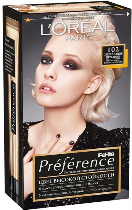Preferance Feria  L`orealLOreal<br>Производство: Великобритания Более объемные красящие вещества Preference дольше удерживаются в структуре волоса, обеспечивая совершенный стойкий цвет. Уникальная технология против вымывания цвета и комплекс экстраблеск подарят насыщенный цвет и великолепный блеск в течение 8 недель.<br>        <br>Легендарная краска Preference Feria от LOreal Paris - премиальное качество окрашивания и ультранасыщенный оттенок! В ее разработке приняли участие эксперты из лабораторий LOreal Paris и профессиональный колорист Кристоф Робин. Цвет яркий, переливающийся и в то же время естественный. Уникальная технология против вымывания цвета и комплекс Экстраблеск подарят насыщенный цвет и великолепный блеск в течение 8 недель.Способ применения:<br><br>Снимите ювелирные украшения.<br>Чтобы избежать окрашивания кожи, нанесите увлажняющий крем по контуру лица.<br>Проведите тест на кожную аллергию.<br>Перед применением ознакомьтесь с инструкцией.<br><br>Состав: упаковка содержит: 1 тюбик с гель-краской (60 мл) 1 флакон-аппликатор с проявляющим кремом (90 мл) 1 бальзам усилитель цвета (54 мл) 1 инструкция 1 пара перчаток. Состав: гель-краска 1180168 aqua / water ;alcohol denat. ;peg-4 rapeseedamide ;glyceryl lauryl ether ;deceth-3 ;propylene glycol ;laureth-5 carboxylic acid ;ethanolamine ;dipropylene glycol ;hexylene glycol ;ammonium hydroxide ;poloxamer 338 ;1-hydroxyethyl 4,5-diamino pyrazole sulfate ;oleyl alcohol ;4-amino-2-hydroxytoluene ;5-amino-6-chloro-o-cresol ;hydroxypropyl bis(n-hydroxyethyl-p-phenylenediamine) hcl ;thioglycerin ;toluene-2,5-diamine ;ammonium thiolactate ;edta ;bht ;erythorbic acid ;parfum / fragrance; C180090/1 проявляющий крем 437047 aqua / water, hydrogen peroxide, cetearyl alcohol, sodium stannate, trideceth-2 carboxamide mea, pentasodium pentetate, phosphoric acid, ceteareth-25, tetrasodium pyrophosphate, glycerin C10550/12 бальзам усилитель цвета 1087166E aqua / water ;cetearyl alcohol ;glycerin ;behentrimonium chloride ;c