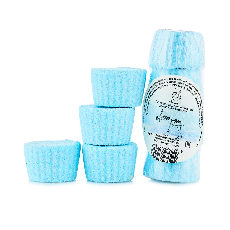 Бурлящий шар-мини Легкие ножки, арома-средство для ванн, ног МыловаровМыловаров<br>Производство: Россия &amp;lt;p&amp;gt;Ноги ежедневно подвергаются огромным перегрузкам, но наши бурлящие шары для принятия ножных ванн способны творить настоящие чудеса.&amp;lt;/p&amp;gt;.<br>        <br>Масло миндаля питает и смягчает кожу стоп, делая пяточки нежными как у младенца. Эфирное масло лимона укрепляет ногти &amp;ndash; каждый ноготок становится похожим на розовую жемчужину, украшающую ваши пальчики.&amp;nbsp;&amp;nbsp;А масло чайного дерева избавляет от неприятного запаха &amp;ndash; ваши ножки будут благоухать настоящей свежестью.<br>Способ применения: положите бурлящий шарик в ванну с водой для педикюра. Количество шариков для одной процедуры регулируйте по своему усмотрению.<br>Состав: сода пищевая, морская соль, лимонная кислота, миндальное масло, эфирное масло лимона, эфирное масло чайного дерева, краситель.<br><br>Линейка: Бурлящий шар-мини Легкие ножки, арома-средство для ванн, ног Мыловаров<br>Объем мл: 50<br>Пол: Женский