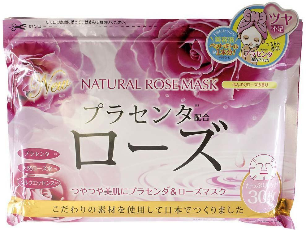 Japan GalsJapan Gals<br>Производство: Япония Курс натуральных масок для лица JAPAN GALS в уникальном сочетании плаценты и экстракта розы созданы для совершенного ухода за вашей кожей. Основными компонентами масок являются плацента, розовая вода и шелковая эссенция, что идеально подходит для сухой кожи, утратившей здоровое сияние. Благодаря своему составу они прекрасно подходят для ежедневного использования и что немаловажно, для любой возрастной категории. После применения останется приятный аромат роз.Чтобы ваша кожа сияла здоровьем, Вам потребуется всего 5-10 минут в день для ухода за ней. Маски очень просты в применении, а после их использования лицо не требует дополнительного умывания.Благодаря плотному прилеганию маски к лицу состав, которым пропитана шелковая маска-эссенция проникает глубоко в кожу, успокаивая и увлажняя ее изнутри. Так же у маски имеются специальные кармашки для проработки зоны в области глаз.Экстракт плаценты, входящий в состав маски, успокаивает кожу и снимает воспаление, улучшает цвет лица, глубоко увлажняет и защищает кожу от негативных факторов окружающей среды, что особенно важно для жителей современного мегаполиса.Розовая вода содержит в себе концентрированное розовое масло и дистиллированную воду. Розовая вода сохраняет в себе свойства розы и хорошо известна своими полезными свойствами. Она помогает очищать нормальную кожу, при жирной коже действует в качестве тоника, контролируя выделение жира, на чувствительную кожу оказывает охлаждающий эффект и делает ее более гладкой.Способ применения:<br><br>Держать в недоступном для детей месте.<br>Во избежание попадания инородных тел, выливания жидкости или пересыхания, после использования плотно закрыть молнию и хранить вертикально молнией верх.<br>Не рекомендуется хранить открытую упаковку под воздействием прямых солнечных лучей.<br>Продукт рекомендуется использовать в течение 60 дней после вскрытия<br><br>Состав: бутилен гликоль, глицерин, экстракт розы столистной, экстракт плаценты, гидрол