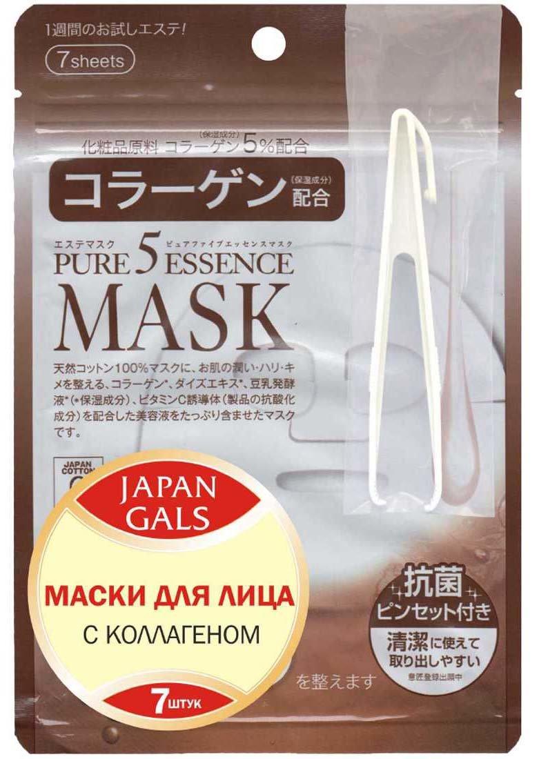 Essence Маска с коллагеном  Japan GalsJapan Gals<br>Производство: Япония Основа питательной маски изготовлена из натурального хлопка. Базовым компонентом средства является белок Коллаген, необходимый при построении новых клеток, также он удерживает влагу, повышает упругость и эластичность эпидермиса, замедляет процессы старения, поэтому его недостаток приводит к появлению морщин и отвисанию кожи.<br>        <br>Коллаген, входящий в питательный раствор маски, глубоко проникает в дерму, удерживает влагу, способствует регенерации собственного коллагена, и восстанавливает эластичность. Так же в состав входит экстракт сои, ферментированное соевое молоко (увлажнение), витамин С (природный антиоксидант), что делает маску по-настоящему люксовым уходом.&amp;nbsp;В состав маски Japan Gals включено большое количество эфирных масел. Компоненты маски проникают в каждый уголок рогового слоя кожи, наполняя его влагой, придавая коже потрясающий вид и текстуру.Особенности: <br><br>Маска состоит из 100% органического хлопка;<br>5% состава лосьона маски составляет раствор чистого коллагена (натуральный увлажнитель, для устранения морщин и повышения гладкости и упругости кожи);<br>Остальные компоненты - соевый экстракт, ферментированное соевое молоко (для повышения эластичности и упругости кожи), а также водорастворимое производное чистого витамина С (антиоксидант).<br><br>Способ применения:<br><br>Накладывайте маску на предварительно очищенную кожу лица.<br>Расправьте маску на лице, открыв области вокруг глаз, или держите глаза закрытыми.<br>Оставьте маску на лице на 10 минут.<br>Остатки лосьона разотрите по лицу руками.<br>После применения маски переходите к своему обычному ежедневному уходу.<br><br>Внимание:<br><br>Прекратите использование продукта, если он не подходит Вашей коже.<br>Не используйте одну и ту же маску повторно.<br>После вскрытия упаковки, используйте маски в течение 45 дней.<br>Для предотвращения высыхания масок, плотно закрывайте пакет с масками при помощи специальн