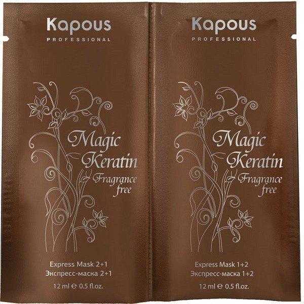 Magic Keratin KapousKapous<br>Производство: Италия Мгновенно улучшить качество ослабленных окрашиванием локонов, омолодить и укрепить пряди по всей длине, а также сделать их удивительно послушными и блестящими позволяет уникальная двухфазная экспресс-маска Magic Keratin от Капус. Продукт обладает высокой эффективностью и оказывает на волосы моментальное положительное воздействие. Уже после разового использования они становятся более эластичными и сияющими, с легкостью принимают форму укладки, приобретают приятную мягкость и шелковистость.<br><br>Первая фаза экспресс-маски Magic Keratin &amp;ndash; это коктейль из экстракта бурых глубоководных водорослей, питательных масел и минералов, обладающих сильными антиоксидантными и увлажняющими качествами. Проникая в структуру волос, они проносят с собой необходимую влагу и витамины, отлично смягчают и убирают хрупкость кончиков, помогают сделать локоны менее восприимчивыми к внешнему негативу.<br>Вторая фаза экспресс-маски Magic Keratin состоит из высококачественного кератина и кондиционирующих добавок. Кератин укрепляет травмированные окрашиванием или завивкой пряди, убирает структурные повреждения. Кондиционирующие агенты защищают от дегидрации и дисциплинируют.<br><br>Маску Magic Keratin рекомендуется использовать 1 раз в неделю. Также средство можно наносить и не смывать перед химическими процедурами, для полноценной защиты волос.<br>Способ применения: смешать содержимое 2-х саше и равномерно нанести на слегка влажные локоны. Выдержать 5-7 минут. Смыть водой.<br><br>Линейка: Magic Keratin Kapous<br>Объем мл: 24<br>Пол: Женский