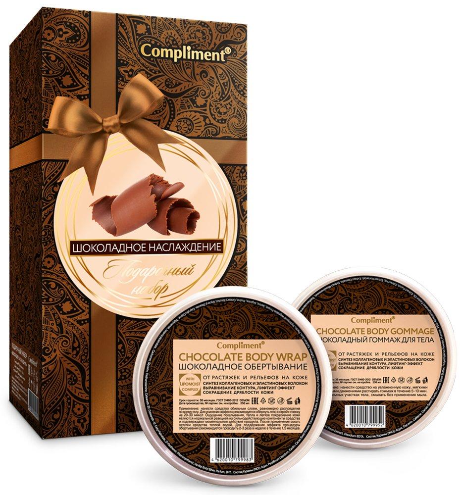 ComplimentCompliment<br>Производство: Россия В наборе: Шоколадное обертывание 250мл+Шоколный гоммаж для тела 250мл. Шоколад – лидер среди SPA-ингредиентов, являющийся отличным афродизиаком, энергетиком, стимулятором бодрого расположения духа, это кладезь микроэлементов и витаминов. Шоколад содержит антиоксиданты фенолы, предупреждающие преждевременное старение. Благодаря этим компонентам происходит защита клеток организма от действия свободных радикалов. Под действием шоколада организмом вырабатываются коллаген и эластин, улучшающие состояние кожи, при этом повышается ее эластичность. Ингредиенты шоколада увлажняют сухую, нормализуют жирную и подтягивают зрелую кожу. Воздушная консистенция средств окутывает кожу аппетитным ароматом, который останется с Вами в течение всего дня. Шоколадное обертываниеСалонная процедура коррекции фигуры у Вас дома, которая стимулирует расщепление жиров, даёт дренажный эффект, насыщает клетки кожи всеми необходимыми витаминами и микроэлементами, при этом обладая антистрессовым действием, которое обеспечивается за счёт приятного натурального аромата шоколада.Шоколадный гоммаж для телаНасыщенная густая текстура средства мягко удаляет ороговевшие клетки, не пересушивая, не раздражая и не травмируя кожу. Натуральные пилинговые частицы очень бережно раскрывают поры, эффективно очищают кожу, активизируют кровоток и процесс регенерации. Заряд бодрости ароматным шоколадом пробуждает уставшие клетки кожи, восстанавливает и наполняет тонусом. С помощью регулярных процедур скрабирования (2 раза в неделю) можно заметно разгладить и омолодить кожу. Она не только становится чище, наблюдается также лучший эффект от последующего применения увлажняющих и питательных средств.<br><br>Линейка: Compliment<br>Объем мл: 500<br>Пол: Женский