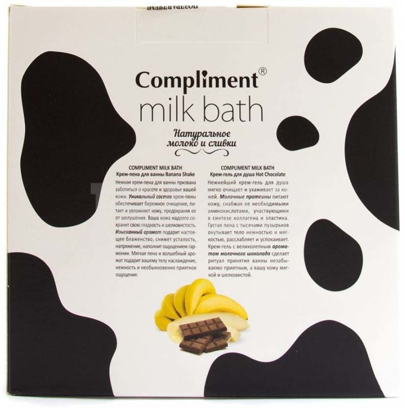 ComplimentCompliment<br>Производство: Россия В наборе: крем-пена для ванны Banana Shake 320мл+крем-гель для душа Hot Chocolate 320мл. Крем-пена для ванн Banana shakeНежная крем-пена для ванн призвана заботиться о красоте и здоровье вашей кожи. Уникальный состав крем-пены обеспечивает бережное очищение, питает и увлажняет кожу, предохраняя ее от шелушения. Ваша кожа надолго сохранит свою гладкость и шелковистость. Изысканный аромат подарит настоящее блаженство, снимет усталость, напряжение, наполнит ощущением гармонии. Мягкая пена и волшебный аромат подарит вашему телу наслаждение, нежность и необыкновенно приятное ощущение.Крем-гель для душа Hot chocolate Нежнейший крем-гель для душа мягко очищает и ухаживает за кожей. Молочные протеины питают кожу, снабжая ее необходимыми аминокислотами, участвующими в синтезе коллагена и эластина. Густая пена с тысячами пузырьков окутывает тело нежностью и мягкостью, расслабляет и успокаивает. Крем-гель с великолепным ароматом молочного шоколада сделает ритуал принятия ванны незабываемо приятным, а вашу кожу мягкой и шелковистой.<br><br>Линейка: Compliment<br>Объем мл: 520<br>Пол: Женский