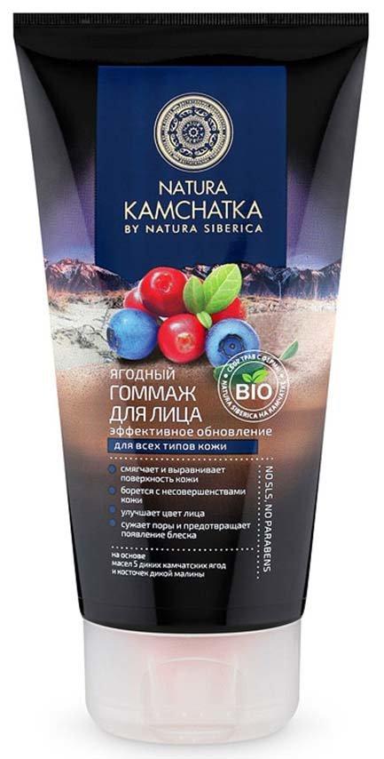 Эффективное обновление Natura SibericaNatura Siberica<br>Производство: Германия На основе масел 5 диких камчатских ягод и косточек дикой малины. Деликатный и мягкий гоммаж нежно и тщательно очищает и выравнивает кожу, эффективно борется с несовершенствами кожи, обновляет клетки и придает свежий цвет лица. Натуральные ягодные экстракты питают и увлажняют, делая кожу эластичной и сияющей.Мгновенно гладкая, свежая и сияющая кожа лица. После 2 недель: матовая, эластичная и увлажненная кожа, суженные поры. Состав: Aqua(термальная вода), Glycerin, Pinus Sibirica Shell Powder (абразив скорлупы кедрового ореха), Rubus Idaeus Seed (косточки малины), Acrylates/C10-30 Alkyl Acrylate Crosspolymer, Macrocarpon Seed Oil (масло клюквы), Vaccinium Vitis-Idaea Seed Oil (масло брусники), Hippophae Rhamnoides Fruit Oil* (масло облепихи), Rubus Chamaemorus Seed Oil (масло морошки), Vaccinium Myrtillus Seed Oil (масло черники), Rubus Arcticus Fruit ExtractWH (экстракт княженики арктической), Vaccinium Vulcanorum Fruit ExtractWH (экстракт вулканической голубики), Disodium Cocoyl Glutamate, Decyl Glucoside, Hippophae Rhamnoidesamidopropyl BetaineHR, Pineamidopropyl BetainePS, Polyethylene, Sodium Hydroxide, Benzyl Alcohol, Ethylhexylglycerin, Parfum, Caramel, CI 16035.<br><br>Линейка: Эффективное обновление Natura Siberica<br>Объем мл: 150<br>Пол: Женский