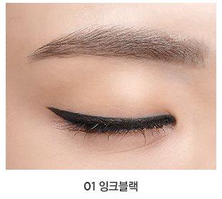 YE Подводка-фломастер для глаз N.Inkgraffi Brush Pen Liner The Face Shop  мл (жен)