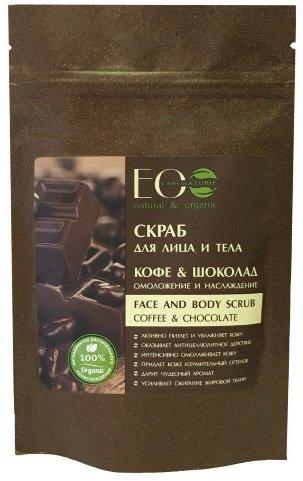 Кофе и Шоколад EcolabEcolab<br>Производство: Россия Скраб «Кофе&amp;amp; Шоколад» - настоящая панацея молодости и красоты. Совместите эффект тонизирующего кофейного скраба с шоколадным обертыванием: для усиления эффекта мы добавили не только какао-порошок высокого качества, но и экстракт какао. Роскошный уход и быстрый результат!.<br>        <br>Омоложение &amp;amp; Наслаждение<br>Скраб &amp;laquo;Кофе &amp;amp; Шоколад&amp;raquo; - настоящая панацея молодости и красоты. Совместите эффект тонизирующего кофейного скраба с шоколадным обертыванием: для усиления эффекта мы добавили не только какао-порошок высокого качества, но и экстракт какао. Роскошный уход и быстрый результат!<br>Кофе &amp;ndash; лучшее сочетание приятного и полезного для кожи. Кофеин раскрывает потенциал молодости, способствует регенерации, выравнивает рельеф кожи, устраняет несовершенства, растяжки и акне, улучшает цвет и общее состояние кожи.<br>Скраб на основе кофе улучшает метаболизм в клетках кожи, уменьшает подкожные жировые отложения, повышает лимфодренаж, борется с эффектом &amp;laquo;апельсиновой корки&amp;raquo;, работает как антицеллюлитное и многопрофильное косметическое средство, улучшает цвет кожи (оказывает эффект легкого натурального бронзатора), устраняет тусклость, повышает тургор.<br>Кофейный скраб от EO Laboratorie может заменить несколько косметических средств. Он содержит ценные масла, обогащен морской солью, тростниковым сахаром, главное, изготовлен на основе высококачественного натурального кофе.<br>Способ применения: нанести скраб массажными движениями на влажную чистую кожу лица и тела, смыть теплой водой.&amp;nbsp;В бане и сауне: нанести скраб на влажную чистую кожу лица и тела, при желании, можно оставить на время посещения парной. Смыть теплой водой.Для наружного применения.<br>Состав: Coffea (Coffee) Seed Powder (Молотый кофе), Saccharum officinarum (Brown Sugar) (Тростниковый сахар), Theobroma Cacao (Cacao) Seed Powder (Какао тертое), Persea Americana (Avocado) Oil (ма