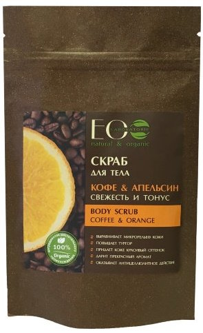Кофе и Апельсин EcolabEcolab<br>Производство: Россия Свежесть &amp; Тонус Скраб для тела на основе натурального кофе и цедры апельсина пробуждает кожу, освежает, тонизирует и заряжает энергией красоты и молодости. Способствует регенерации, заметно улучшает общее состояние кожи, повышает эластичность, эффективно очищает, помогает справиться с проблемой акне. Кофе – лучшее сочетание приятного и полезного для кожи. Кофеин раскрывает потенциал молодости, способствует регенерации, выравнивает рельеф кожи, устраняет несовершенства, растяжки и акне, улучшает цвет и общее состояние кожи. Скраб на основе кофе улучшает метаболизм в клетках кожи, уменьшает подкожные жировые отложения, повышает лимфодренаж, борется с эффектом «апельсиновой корки», работает как антицеллюлитное и многопрофильное косметическое средство, улучшает цвет кожи (оказывает эффект легкого натурального бронзатора), устраняет тусклость, повышает тургор. Кофейный скраб от EO Laboratorie может заменить несколько косметических средств. Он содержит ценные масла, обогащен морской солью, тростниковым сахаром, главное, изготовлен на основе высококачественного натурального кофе. Способ применения: нанести скраб массажными движениями на влажную чистую кожу тела, смыть теплой водой. В бане и сауне: нанести скраб на влажную чистую кожу тела, при желании, можно оставить скраб на время посещения парной. Смыть теплой водой. В бане и сауне косметический эффект скраба усиливается. Для наружного применения. Состав: Coffea (Coffee) Seed Powder (Молотый кофе), Saccharum officinarum (Brown Sugar) (Тростниковый сахар), Citrus Aurantium Dulcis (Orange) peel (цедра Апельсина), Organic Prunus Dulcis (Sweet Almond) Oil (Органическое масло Миндаля), Citrus Aurantium Dulcis (Orange) essential Oil (масло Апельсина), Cymbopogon citratus (Lemongrass) essential oil (масло Лимонной Травы), Tocopherol Acetate (Vitamin E) (Витамин Е)<br><br>Линейка: Кофе и Апельсин Ecolab<br>Объем мл: 40<br>Пол: Женский