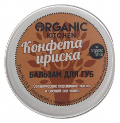 Конфета Ириска Organic shopOrganic shop<br>Производство: Россия Ваши губки, словно сладкие ириски, созданы для любви и поцелуев! Неповторимое конфетное удовольствие дарит нежную заботу губам, делая их мягкими и выразительными. Органическое персиковое масло питает и восстанавливает кожу, насыщая витаминами, свежий сок манго увлажняет и защищает губы.<br>        <br>Бальзам от российского производителя Organic Kitchen - прекрасное средство для ежедневного ухода за вашими губами. В его составе:<br><br>органическое персиковое масло, которое питает и восстанавливает нежную кожу.<br>сок манго интенсивно увлажняет и насыщает витаминами.<br><br>Бальзам легко распределяется по губам, не растекаясь, и защищает их от вредного внешнего воздействия. Средство придает губам натуральный оттенок и имеет приятный аромат.<br>Способ применения: нанести на губы с помощью пальцев или кисти.<br>Состав: Butyrospermum Parkii Butter, Prunus Amygdalus Dulcis Oil, Prunus Persica Kernel Oil, Theobroma Cacao Seed Butter, Cera Alba, Ricinus Communis Seed Oil, Mangifera Indica Juice, Hippophae Rhamnoides Pulp Oil, Olea Europaea Fruit Oil, Tocopheryl Acetate, Aroma.<br><br>Линейка: Конфета Ириска Organic shop<br>Объем мл: 15<br>Пол: Женский