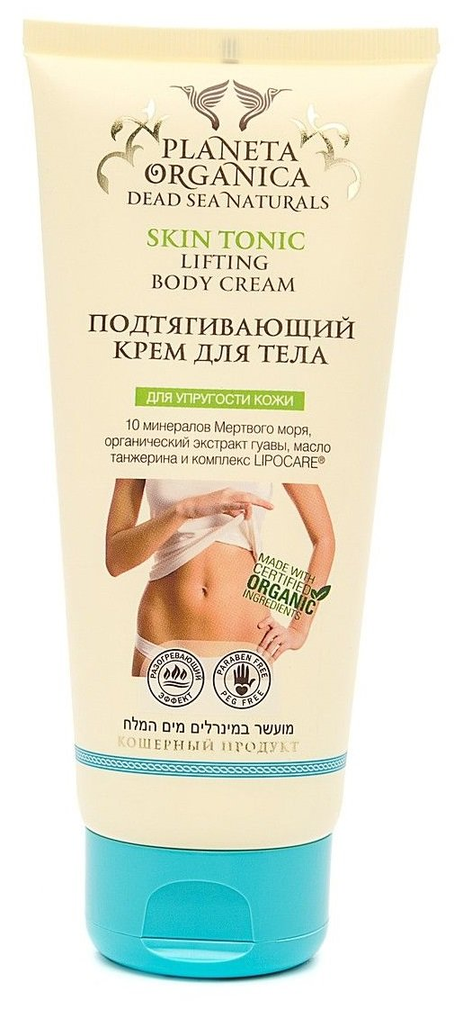Dead Sea Naturals Planeta OrganicaPlaneta Organica<br>Производство: Россия Благодаря своей особой формуле, содержащей 10 минералов Мёртвого моря, сертифицированные органический компоненты и комплекс LIPOCARE, подтягивающий крем для упругости кожи улучшает микроциркуляцию и лимфодренаж в тканях, придаёт коже упругость и эластичность.<br>        <br>Красивая подтянутая фигура - мечта многих. Осуществить ее не так уж и сложно. В этом помогут физические нагрузки, правильное питание и специальные косметические средства.<br>Крем от бренда Planeta Organica поможет заметно улучшить рельеф проблемных зон тела. Секрет такого действия заключается в составе, так как в него включено 10 минералов Мертвого моря. Это природное чудо является кладезем полезных веществ.&amp;nbsp;Соли и грязи содержат активные лечебные и омолаживающие компоненты, которые улучшают процесс метаболизма в клетках кожи. Именно поэтому этот крем отличается таким эффективным действием.&amp;nbsp;Средство также содержит специальный комплекс LIPOCARE, масло танжерина и экстракт гуавы. Масло танжерина обладает разогревающим действием, поэтому питательные вещества крема лучше проникают в глубокие уровни кожи.<br>Крем подтягивает кожу, улучшает приток крови, лимфодренаж. Экстракт гуавы является источником витаминов, которыми и насыщает кожу, а также увлажняет, тонизирует, подтягивает и разглаживает ее.<br>Способ применения: нанесите небольшое количество крема на чистую сухую кожу тела легкими массирующими движениями.<br> Состав: Aqua enriched with Dead Sea Salt Minerals, Cocos Nucifera (Coconut) Oil, Dicaprylyl Ether, Glycerin, Cethearyl Alcohol, Glyceryl Stearate Citrate, Complex LIPOCARE&amp;reg;, Triticum Vulgare Germ Oil, Sodium Polyacrylate, Citrus Reticulata (Tangerine) Peel Oil (масло танжерина), Organic Psidium Guajava (Guava) Extract (органический экстракт гуавы), Parfum, Benzyl Alcohol, Benzoic Acid, Sorbic Acid, Citric Acid.<br><br>Линейка: Dead Sea Naturals Planeta Organica<br>Объем мл: 200<br>Пол: Женс