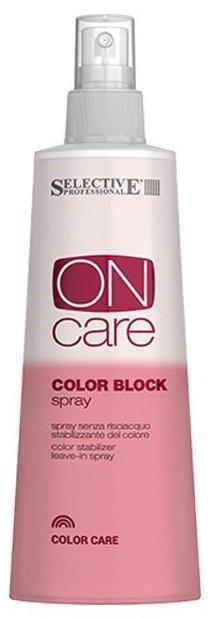 Block Spray - Несмываемый спрей для стабилизации цвета SelectiveSelective<br>Производство: Италия Спрей-стабилизатор цвета Selective Professional Color Block Spray &amp;ndash; это многофункциональное средство, предназначенное для работы с окрашенными локонами. Продукт выполняет сразу несколько задач:<br><br>защищает косметический цвет;<br>убирает негативные последствия химического воздействия;<br>защищает в процессе температурного стайлинга.<br><br>Высокая эффективность спрея &amp;ndash; это результат совмещения сразу четырех уникальных комплексов от Selective Professional:<br><br>Stabilflux отвечает за максимальную стойкость приобретенного оттенка, имеет слабокислый уровень рН,&amp;nbsp;способствует плотному закрытию чешуек кутикулы,&amp;nbsp;полностью блокирует искусственный пигмент в кортексе.<br>Hydraflux с провитамином В5 отлично увлажняет и смягчает локоны, помогает быстро восстановить естественный уровень влаги в структуре каждого волоска, успокаивает кожу. Vitaflux омолаживает пряди, добавляет им жизненной энергии, делает сияющими и эластичными.<br>Protectflux защищает от внешнего негатива: плохой экологии, высоких температур, механических травм.<br><br>Спрей имеет легкую консистенцию, приятный аромат и сильные кондиционирующие способности, входящий в его состав Поликватерниум-6 дисциплинирует волосы, снимает эффект наэлектризованности, предупреждает спутывание.<br>Способ применения: интенсивно встряхнуть флакон. Равномерно распылить спрей по глади сухих/влажных локонов. Не смывать.<br><br>Линейка: Block Spray - Несмываемый спрей для стабилизации цвета Selective<br>Объем мл: 250<br>Пол: Женский
