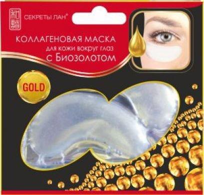 Маска-долька вокруг глаз коллагеновая с Биозолотом, (белый) Секреты ЛанСекреты Лан<br>Производство: Китай Маскамгновенно увлажняет и регенерирует кожу вокруг глаз, снимает следы усталости, разглаживает морщины, уменьшает отечность и темные круги под глазами. Благодаря синтезу коллагена повышается эластичность и упругость кожи вокруг глаз..<br>        <br>Маска коллагеновая для кожи вокруг глаз с Биозолотом Секреты Лан за считанные минуты глубоко увлажняет участки кожного покрова, активно их регенерирует, устраняет следы усталости, успешно разглаживает морщины, избавляет от отеков, темных кругов. Способствуют эффективному воздействию на нежную кожу, расположенную, вокруг глаз главные компоненты маски:<br><br>коллаген - это природное соединение в больших количествах содержащиеся в организме, а кожа состоит из него на 75%. Данное вещество называют главным лекарством от морщин, ведь уменьшение его выработки, быстрое разрушение уже выработанного коллагена в кожном покрове вокруг глаз ведет к потере нею эластичности, старению с последующими морщинами и другими изменениями. Поэтому, чтобы предотвращать процессы старения, нужен внешний источник, этого соединения и способ доставить его глубоко в слой дермы, где коллаген, концентрируясь в значительных количествах, оказывает терапевтическое воздействие. И таким способом стало биозолото.<br>биозолото является продуктом современных нанотехнологий, который позволяет совмещать омолаживающие и защитные свойства золота с современными технологиями косметологии. Наиболее уникальное свойство этого вещества в том, что оно значительно усиливает воздействие косметологических компонентов, позволяя им проникать глубоко внутрь кожи (дермы).<br><br>Способ применения: необходимо тщательно очистить кожный покров вокруг глаз, желательно это сделать теплой водой, вскрыть упаковку, наложить дольки коллагена на глаза, оставить на 30 мин., смыть. Использовать до 3 раз в неделю.<br>Состав: коллаген, золото, глицерин, экстракт зеленого чая, Алоэ вера,