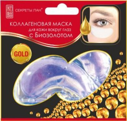 Маска-долька вокруг глаз коллагеновая с Биозолотом, (фиолетов.) Секреты ЛанСекреты Лан<br>Производство: Китай Маскамгновенно увлажняет и регенерирует кожу вокруг глаз, снимает следы усталости, разглаживает морщины, уменьшает отечность и темные круги под глазами. Благодаря синтезу коллагена повышается эластичность и упругость кожи вокруг глаз.. Маска коллагеновая для кожи вокруг глаз с Биозолотом Секреты Лан за считанные минуты глубоко увлажняет участки кожного покрова, активно их регенерирует, устраняет следы усталости, успешно разглаживает морщины, избавляет от отеков, темных кругов. Способствуют эффективному воздействию на нежную кожу, расположенную, вокруг глаз главные компоненты маски: коллаген - это природное соединение в больших количествах содержащиеся в организме, а кожа состоит из него на 75%. Данное вещество называют главным лекарством от морщин, ведь уменьшение его выработки, быстрое разрушение уже выработанного коллагена в кожном покрове вокруг глаз ведет к потере нею эластичности, старению с последующими морщинами и другими изменениями. Поэтому, чтобы предотвращать процессы старения, нужен внешний источник, этого соединения и способ доставить его глубоко в слой дермы, где коллаген, концентрируясь в значительных количествах, оказывает терапевтическое воздействие. И таким способом стало биозолото. биозолото является продуктом современных нанотехнологий, который позволяет совмещать омолаживающие и защитные свойства золота с современными технологиями косметологии. Наиболее уникальное свойство этого вещества в том, что оно значительно усиливает воздействие косметологических компонентов, позволяя им проникать глубоко внутрь кожи (дермы). Способ применения: необходимо тщательно очистить кожный покров вокруг глаз, желательно это сделать теплой водой, вскрыть упаковку, наложить дольки коллагена на глаза, оставить на 30 мин., смыть. Использовать до 3 раз в неделю. Состав: коллаген, золото, глицерин, экстракт зеленого чая, Алоэ вера, активный витаминный комплекс, 