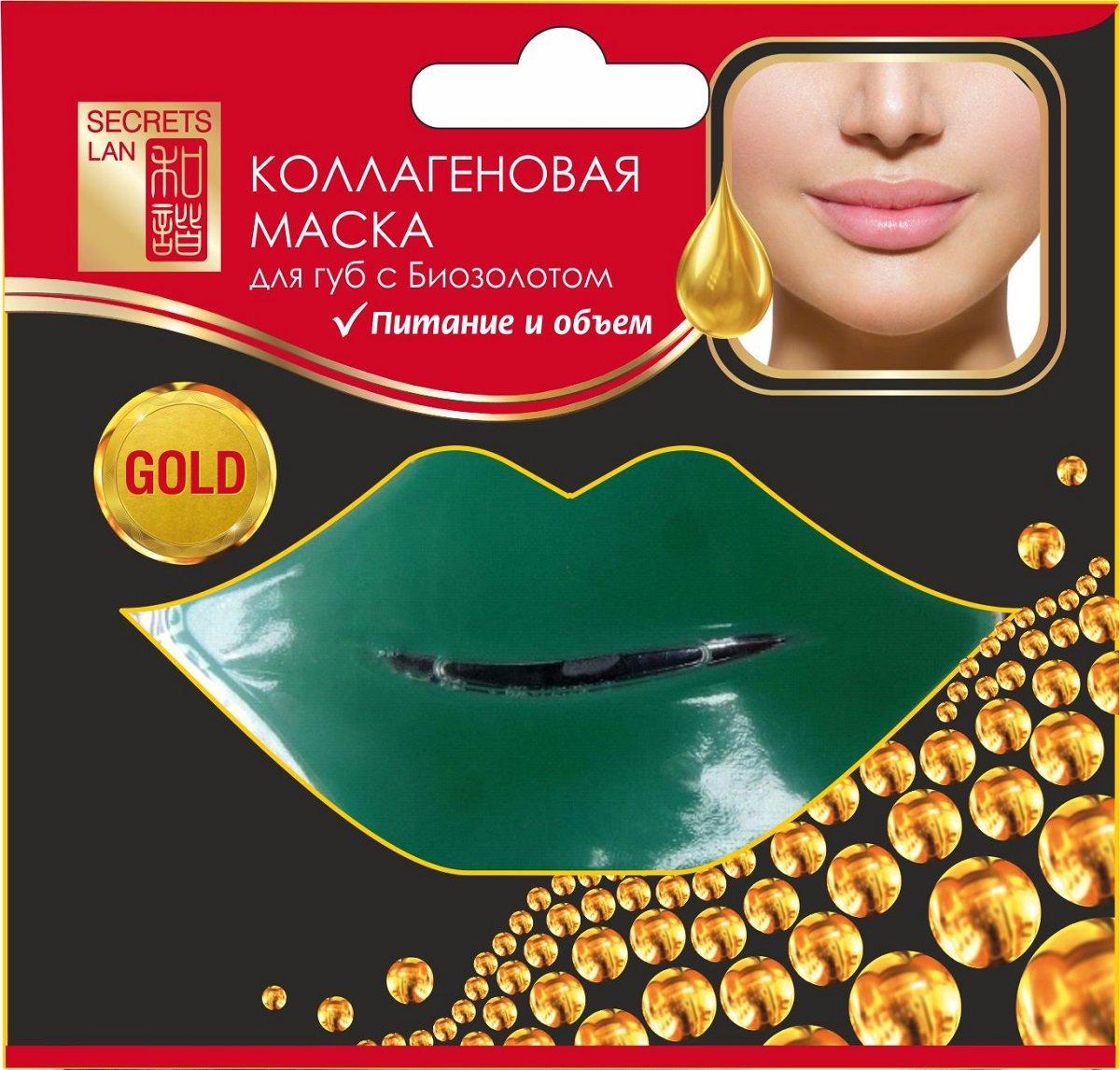 Маска коллагеновая для губ с биозолотом (зеленая) Секреты ЛанСекреты Лан<br>Производство: Китай Благодаря содержанию гиалуроновой кислоты маска интенсивно увлажняет нежную кожу губ, заполняет мелкие морщинки на коже, предотвращает старение. Маска придает губам красивый ровный цвет и увеличивает в объеме.<br>        <br>Маска для восстановления кожи губ содержит природный коллаген, ионы 24 каратного биозолота, витамин Е, фруктовые кислоты, гиалуроновую кислоту и глицерин. Действуя в комплексе, эти ингредиенты питают нежную кожу губ, возвращают ей мягкость и придают губам яркий, насыщенный цвет, эффект от нее сохраняется на долгое время. Пухлые, мягкие, яркие губы это результат использования коллагеновой маски.<br>Способ применения: охладить маску пару минут в холодильнике, затем приложить ее к очищенным от косметики губам. Слегка помассируйте и оставьте на 20 &amp;ndash; 30 минут. Снимите маску, нанесите на губы питательный или увлажняющий бальзам по желанию.<br>Состав: aqua, glycerin, propylene glycol, collagen, glyceryl stearate, prunus cerasus (bitter cherry) extract, glyceryl acrylate, alluvial mud, phenoxyethanol, allantoin, hyaluronic acid<br><br>Линейка: Маска коллагеновая для губ с биозолотом (зеленая) Секреты Лан<br>Объем мл: 6<br>Пол: Женский
