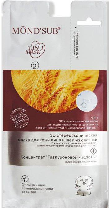 D Маска для лица и шеи питательная овсянка+гиалуроновая кислота Секреты ЛанСекреты Лан<br>Производство: Китай Обеспечивает интенсивное питание и увлажнение, быстро восстанавливает гидролипидный баланс кожи, возвращая ей гладкость, упругость и эластичность.<br>        <br>Маска с био-коллагеном и протеинами овса обеспечивает интенсивное питание и увлажнение, быстро восстанавливает гидролипидный баланс кожи, возвращая ей гладкость, упругость и эластичность. Предотвращает преждевременное старение кожи. 3D-дизайн тканевой основы маски повторяет трехмерные контуры лица и плотно прилегает ко всем его изгибам, обеспечивая полноценное впитывание активных компонентов и питательных веществ в кожу.<br>Концентрат гиалуроновой кислоты идеально увлажняет и подтягивает кожу, укрепляет соединительную ткань, эффективно разглаживает морщины. Улучшает цвет лица, повышает плотность и тонус кожи.<br>Способ применения: наложите маску на очищенную кожу лица, аккуратно разгладив до полного прилегания. Через 15-20 минут снимите маску, умойте лицо водой и приступайте ко второму этапу. Рекомендуется использовать маску 2-3 раза в неделю. После использования маски легкими массажными движениями нанесите сыворотку на кожу лица и шеи.<br>Состав:<br><br>маска: Aqua, Glycerin, Propylene Glycol, Hydrolyzed Collagen, Pearl Extract, Tremella Fuciformis (Mushroom) Extract, Hydrolyzed Oat Protein, Cladosiphon Okamuranus Extract, Hyaluronic Acid, Allantoin, Phenoxyethanol, Carbomer, Triethanolamine, Disodium EDTA, Fragrance.<br>концентрат: Aqua, Hyaluronic Acid, Phenoxyethanol, Carbomer, Triethanolamine, Fragrance.<br><br><br>Линейка: D Маска для лица и шеи питательная овсянка+гиалуроновая кислота Секреты Лан<br>Объем мл: 6<br>Пол: Женский