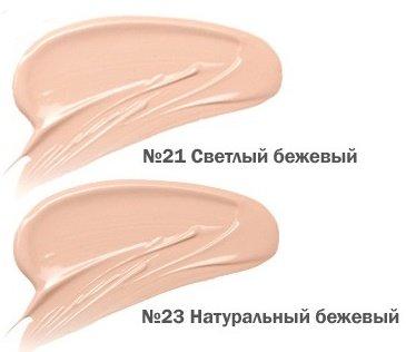DeoproceDeoproce<br>Идеальное покрытие, маскирующее различные кожные несовершенства, увлажнение, разглаживание морщин, осветление пигментации и надежная защита от УФ-излучения &amp;ndash; со всеми этими задачами эффективно справляется ББ-крем от Deoproce.<br>В составе крема экстракт слизи улитки, который оказывает мощное оздоравливающее, восстанавливающее и омолаживающее действие, а также гиалуроновая кислота &amp;ndash; естественный увлажнитель кожи.<br>Экстракт слизи улитки великолепно работает как на поверхности кожи, так и в ее глубоких слоях.&amp;nbsp;Обеззараживает поверхность кожи, нейтрализует действие бактерий и их проникновение в кожу, оказывает противовоспалительное действие, способствует заживлению раздражений и оберегает от появления новых, кроме того, предупреждает появление рубцов пост-акне и поствоспалительной пигментации.<br>Омолаживающее действие слизи улитки обусловлено ее уникальным составом. Коллаген и эластин в составе улиточной слизи играют важную роль в поддержании эластичности и тонуса кожи; аллантоин оказывает регенерирующее действие, способствует восстановлению кожи; витамины А, С, Е защищают кожу от свободных радикалов и преждевременного старения; гликолевая кислота способствует отшелушиванию ороговевшего слоя кожи, оказывает противовоспалительное действие; природные антибиотики защищают кожу от воздействия вредных микроорганизмов; солнцезащитный фильтр предупреждает фотостарение кожи.<br>Гиалуроновая кислота&amp;nbsp;интенсивно увлажняет кожу, создает на ее поверхности незаметную тончайшую пленку, которая предотвращает испарение воды, сохраняя влагу внутри. Способствует заживлению ран, влияет на иммунные реакции, защищает клетки от свободных радикалов, оберегает кожу от преждевременного старения.<br>При регулярном применении крема с экстрактом улитки и гиаулроновой кислотой кожа становится более подтянутой, упругой и эластичной, морщины становятся менее выраженными, осветляется пигментация.<br>Крем выпускается в 2-х оттенках:<br><br>21 -