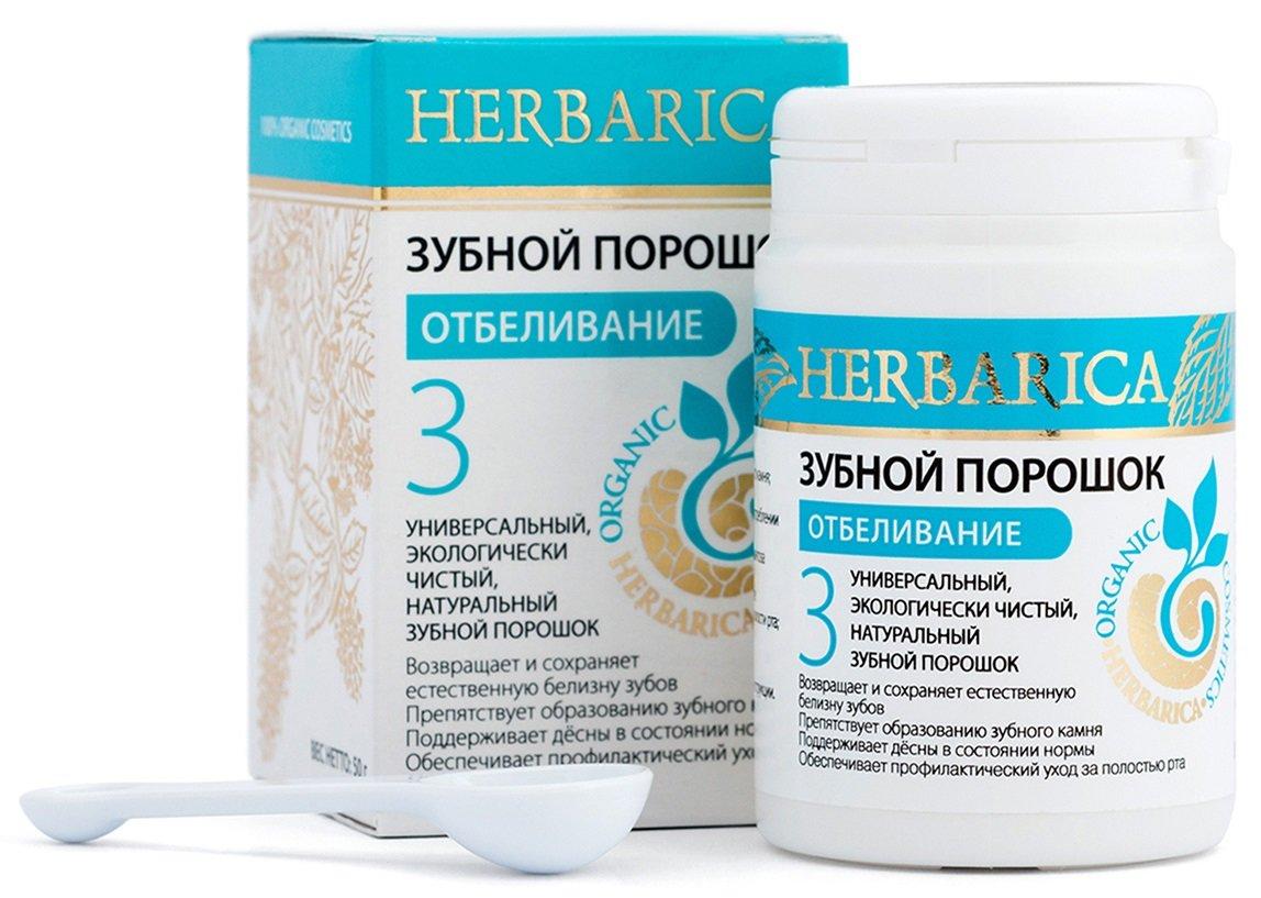HERBARICA №3, Отбеливание БиобьютиБиобьюти<br>Производство: Россия Обладает высокими отбеливающими свойствами. Оказывает лечебное действие на тканевый край, на эмаль и на дентин. Обладает антисептическим и дезодорирующим свойством. Повышает резистентность зубной эмали к кариесу. Бережно и качественно устраняет бактериальный налет. Нормализует кислотно-щелочной баланс во рту. Предотвращает образование зубного камня. Снижает чувствительность зубной эмали.<br>        <br>Мягкая усовершенствованная формула зубного порошка обогащена новыми компонентами. Применение становится еще более комфортным и результативным, имея прологнированный положительный результат. Порошок имеет мягкую, нежную текстуру и приятный, свежий аромат. Состав обеспечивает полость рта полным комплексом необходимых макро- и микроэлементов, определяющих активацию процесса реминерализации зубной эмали: кальций, фосфор, магний, калий, натрий, хлор, железо и др.<br><br>для гигиенического ухода за полостью рта и зубной поверхностью при склонности к образованию зубного камня.<br>помогает справиться с желтым налётом на зубной эмали, вызванным курением, употреблением крепкого черного чая и/или кофе.<br>рекомендуется использование в виде аппликаций при воспалении десен, чувствительности зубной эмали и пародонтозе.<br><br>Способ применения: использовать утром и вечером. Нанести слегка увлажненный зубной порошок на зубы и десны, провести небольшой массаж мягкой щеткой в течение 3&amp;ndash;5 минут. При использовании в виде аппликаций приготовить ватные турундочки такой длинны, чтобы их хватило на верхние и нижние десны. Нанести препарат на зубы, переднюю поверхность десен и на турунды. Поместить турунды между передней поверхностью десен и губами и оставить на зубах и деснах на 10&amp;ndash;15 минут. После чего хорошо прополоскать полость рта водой.<br>Состав: каолин, цеолит, шишки хмеля, лист смородины, мать-и-мачеха, фиалка трехцветная, шалфей, плоды рябины, мята перечная, крапива, корень солодки, корень родиолы
