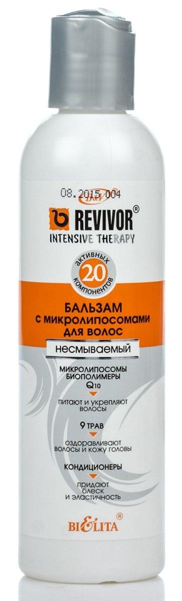 Бальзам для волос несмываемый с микролипосомами Белита 200 мл (жен)