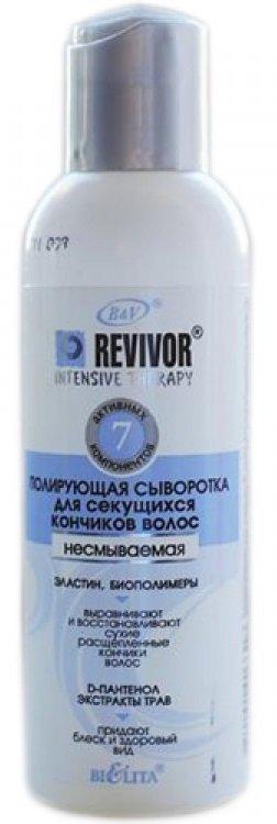 Сыворотка полирующая для секущихся кончиков волос несмываемая БелитаБелита<br>Сыворотка предназначена для эффективного ухода за сухими и расщепленными кончиками волос. Содержит эластин, кондиционеры-восстановители, экстракты арники и аира, D-пантенол. Быстро впитывается поврежденными участками волос, восстанавливает их, обволакивая тончайшим слоем их кончики. Результат — гладкая поверхность волос, упругие и прочные волосы.<br>        <br>Кому могут понравиться секущиеся и ломкие волосы? Они сильно путаются, выглядят тусклыми и безжизненными. Особенно от посеченности страдают обладательницы длинных волос. Также на состояние прядей влияют многочисленные внешние факторы: агрессивное воздействие окружающей среды, некачественный уход, вредные привычки и жесткая вода.<br>Полирующая сыворотка для секущихся волос Bielita Revivor Intensive Therapy подарит вашим сухим и ломким локонам интенсивный уход. В составе продукта содержатся специальные компоненты: эластин, активные восстанавливающие кондиционеры, натуральные экстракты арники и аира, Д-пантенол. Средство мгновенно впитывается в поверхность поврежденных участков волос, обволакивая и создавая на них защитную пленку. В результате регулярного использования сыворотки Bielita Revivor Intensive Therapy пряди локоны станут гладкими и шелковистыми, а вы забудете, что такое посеченные кончики.<br>Способ применения: нанесите средство на чистые сухие или мокрые кончики волос. При необходимости применяйте несколько раз в день в течение всего периода восстановления структуры волос. Не смывать!<br>Состав: вода, цетеариловый спирт, хлорид цетримония, масло Helianthus Annuus (подсолнечное), парфюмерная композиция, парфюмерная композиция, экстракт корня Arctium Lappa (лопуха), экстракт Acorus Calamus (аира), гидролизат коллагена, кислота лимонная, метилпарабен, бензиловый спирт, метилхлоризотиазолинон, метилизотиазолинон, пропилпарабен, токоферилацетат, ретинилпальмитат, CI 42090<br><br>Линейка: Сыворотка полирующая для секущихся кончик