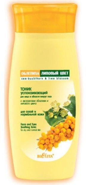 Облепиха успокаивающий для лица и глаз БелитаБелита<br>Мягкий тоник, насыщенный лечебными экстрактами, успокаивает и тонизирует кожу, завершает процесс ее очищения и обеспечивает коже необходимое увлажнение.<br>        <br>Тоник для лица &amp;ndash; незаменимый продукт для ухода за кожей любого типа и возраста. Главное действие средства &amp;ndash; эффективное очищение кожи лица. Вам и понадобится тоник, который удаляет остатки декоративной косметики и других косметических средств для ухода за кожей. Он необходим для полного очищения кожного покрова. Также средство прекрасно подходит для увлажнения и восстановления уровня рН эпидермиса, помогает сузить поры и, конечно же, тонизирует.<br>Успокаивающий тоник Bielita Buckthorn &amp;amp; Lime Tonic имеет мягкую и деликатную формулу, насыщенную природными экстрактами для тонизирования и успокоения вашей кожи. Служит отличным средством, которое используют в качестве завершающего этапа в процессе очищения кожного покрова, подготавливает его к последующему нанесению дневного или ночного крема.<br> Способ применения: нанести небольшое количество тоника на спонж и легкими движениями очистить кожу.<br>Состав: Aqua, Mentha Piperita Leaf Extract, Boric Acid, Cucumis Sativus Fruit Extract, Glycerin, PEG-40 Hydrogenated Castor Oil, Sodium PCA, Allantoin, Parfum, Benzyl Alcohol, Methylchloroisothiazolinone, Methylisothiazolinone.<br><br>Линейка: Облепиха успокаивающий для лица и глаз Белита<br>Объем мл: 45<br>Пол: Женский
