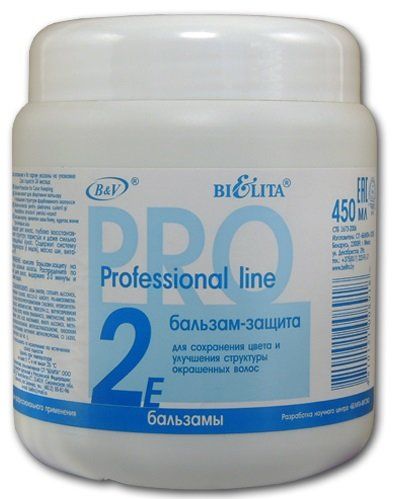 Защита для окрашивания БелитаБелита<br>Профессиональный бальзам для волос (2Е) предназначен для сохранения цвета и улучшения структуры окрашенных волос. Содержит систему кондиционеров шести видов, масло ши, витамин РР, защищает цвет волос, глубоко восстанавливает структуру пористых и даже сильно поврежденных волос.<br>        <br>Волосы, подвергающиеся систематическому окрашиванию, будут гораздо сильнее и красивее, если после очищения наносить специальный бальзам-защиту Bielita Professional. Заботясь о их здоровье, этот продукт также закрепляет краску, благодаря чему насыщенность цвета держится гораздо дольше.<br>Своей способностью восстанавливать поврежденную структуру волос бальзам обязан натуральному комплексу. В нем масло ши отвечает за укрепление хрупких и сухих волос, а норковое масло - за питание корней и усиление роста, оно, как никакое другое вещество, необходимо обесцвеченным волосам, а также изможденным частыми окрашиваниями и химическими завивками. Против ломкости и тусклости выступают экстракты крапивы и алоэ, щедро делясь с ослабленными прядями витаминами и микроэлементами, которыми так богаты эти удивительные растения.<br>Способ применение: нанесите бальзам-защиту на чистые, влажные волосы. Распределите по всей длине волос, выдержите 2-3 минуты и смойте водой.<br><br>Линейка: Защита для окрашивания Белита<br>Объем мл: 450<br>Пол: Женский