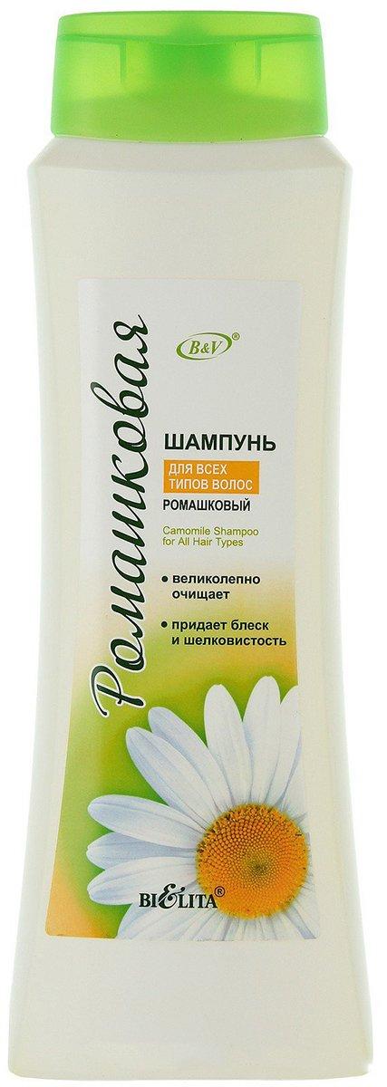 Ромашка БелитаБелита<br>Подходит для всех типов волос, особенно для светлых волос. Великолепно очищает волосы и кожу головы, делает волосы красивыми, блестящими и шелковистыми! Содержит аллантоин, который успокаивает и восстанавливает кожу головы, и экстракт ромашки, который придает блеск волосам. Рекомендуется использовать шампунь в комплексе с бальзамом-кондиционером Ромашковым для всех типов волос. Такое бесхитростное на первый взгляд растение, как ромашка, на самом деле бесценный источник витаминов и минералов, а также эфирных масел и смол, одинаково полезных для волос всех типов. Но при современном ритме жизни немногие из нас удосужатся по старинке побаловать свою шевелюру ромашковым отваром. Поэтому торговая марка Bielita создала шампунь с экстрактом ромашки, сохранив все целебные свойства бесценной белой красавицы. На волосах шампунь превращается в обилие душистой пены, которая своим натуральным ароматом переносит вас на благоухающую ромашковую поляну. Хорошо вымывая разного рода загрязнения, растительный экстракт улучшает кровообращение, успокаивает кожу головы, а также исключает появление перхоти и других заболеваний. Помогает вернуть к жизни поврежденные волосы и укрепляет их фолликулы аллантоин, который также обладает сильным смягчающим и увлажняющим эффектом. Способ применения: нанести на мокрые волосы, массировать в течение 2-3 минут, обильно промыть водой. Состав: вода, лауретсульфат натрия, кокамидопропилбетаин, кокобетаин, кокамид МIPA, лаурет-4, хлорид натрия, кокоамфодиацетат динатрия, поликватерниум-7, пропиленгликоль, экстракт ромашки, аллантоин, лимонная кислота, ЭДТА, парфюмерная композиция, 2-бром-2-нитропропан-1,3-диол, CI 19140.<br><br>Линейка: Ромашка Белита<br>Объем мл: 500<br>Пол: Женский
