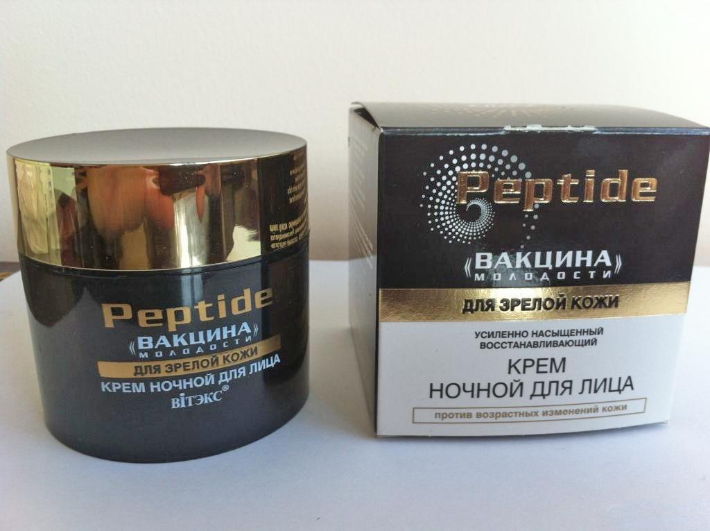 Вакцина молодости для зрелой кожи крем ночной для лица ВитексВитекс<br>Состав: вода, ПЭГ-20 глицерилстеарат, стеариловый спирт, цетиловый спирт, цетеарет-20, этилгексилизононаноат, каприлилметикон, глицерин, карбомер, полисорбат-20, пальмитоилолигопептид, пальмитоилтетрапептид-7, масло Prunus Amygdalus Dulcis (сладкого миндаля), глицерилтрикаприлат/капрат, масло Cocos Nucifera (кокосовое), ППГ-15 стеариловый эфир, фенилтриметикон, циклометикон, диметикон кроссполимер, децилкокоат, гликопротеины, глутаминовая кислота, треонин, валин, трипептид, бис-ПЭГ-18 метиловый эфир диметилсилана, сополимер акрилоилдиметилтаурата аммония и винилпирролидона, камедь биосахарида-1, олигосахариды корня Cichorium Intybus (цикория), камедь Caesalpinia Spinosa (цезальпинии), глюконолактон, кроссполимер акрилатов и C10-C30 алкилакрилата, метилпарабен, токоферилацетат, ксантановая камедь, парфюмерная композиция, трометамин, аллантоин, пропилпарабен, бензиловый спирт, метилхлоризотиазолинон, метилизотиазолинон,  бутилфенилметилпропиональ, линалол.<br>        <br>Чем старше вы становитесь, тем труднее вашей коже восстанавливаться после негативного воздействия внешних факторов окружающей среды. Чтоб помочь коже обрести силы и восполнить потерянную энергию, используйте перед сном крем для лица &amp;laquo;Вакцина молодости&amp;raquo;. Это богатое натуральными компонентами средство от белорусского бренда &amp;laquo;Витэкс&amp;raquo; будет каждую ночь бороться с признаками старения на вашей коже.<br>Продукт интенсивно увлажняет кожу, питает ее полезными витаминами и восстанавливает обменные процессы в клетках. Благодаря высокой концентрации пептидов, средство улучшает выработку коллагена и множества других кожных протеинов, которые делают кожу более эластичной, упругой и подтянутой. Крем также делает черты лица более четкими. Активные компоненты в составе средства заполняют морщины, уменьшая их. Благодаря крему &amp;laquo;Вакцина молодости&amp;raquo;, наутро ваше личико будет отдохнувшим, сияющи