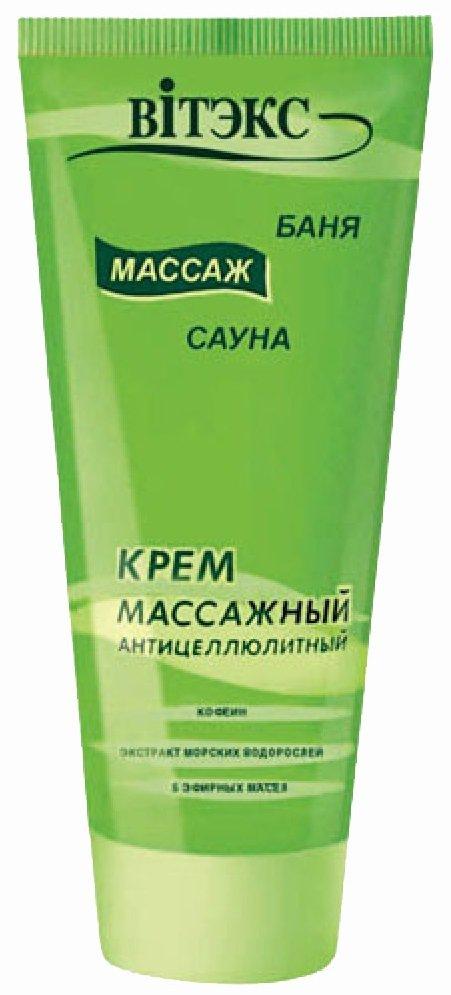 Крем массажный антицеллюлитный Витекс 200 мл (жен)