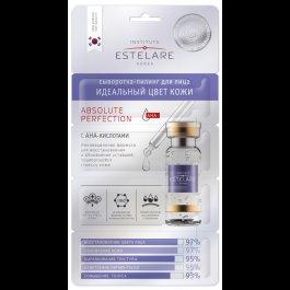 Estelare х SharyShary<br>Сыворотка-пилинг для лица Shary Фото-омоложение &amp;ndash; эффективное реветализирующее и регенерирующее косметическое средство, выравнивает рельеф и цвет кожи, устраняет мелкие и сглаживает крупные морщинки.&amp;nbsp;Входящий в состав комплекс фруктовых (АНА) кислот деликатно воздействует на уровне эпидермиса, усиливает клеточный метаболизм, расщепляет и удаляет с поверхности кожи омертвевшие клетки, способствуя ее обновлению и омоложению. Уменьшает выработку меланина, в результате чего осветляются пигментные пятна и предотвращается образование новых. Насыщенная натуральными экстрактами сыворотка, проникая в кожу, стимулирует процесс образования коллагена и эластина, устраняет последствия негативного влияния факторов внешней и внутренней среды.<br>С каждым применением кожа разглаживается, становится более нежной, упругой и сияющей. Для всех типов кожи, включая чувствительную<br>Принцип работы Сыворотки - пилинга основан на действии AHA (альфагидроксидных) или водорастворимых кислот: гликолевой, молочной, лимонной и винной.<br>Их содержание в сыворотке не превышает 3%. Процент подобран для максимально деликатной стимуляции обновления клеток кожи на уровне рогового слоя эпидермиса. Кислоты ослабляют связи между ороговевшими клетками, способствуя их отшелушиванию и постепенному обновлению.&amp;nbsp; Процесс обновления проходит мягко, что не вызывает видимого шелушения и покраснения. Экстракты винограда, лимона, лайма, апельсина и яблока являются сильными природными антиоксидантами, они замедляют процесс фотостарения кожи, способствуют ее омоложению, выравниванию тона, осветляют веснушки, сосудистые пятна и выравнивает общий тон, стимулируют процесс образования коллагена и эластина, защищают кожу от вредного воздействия окружающей среды.<br>Сыворотка - пилинг является продуктом ежедневного ухода за кожей лица, не требует нейтрализации, смывания, специальной подготовки кожи к применению, кроме обычного очищения. Рекомендуется использовать сывор