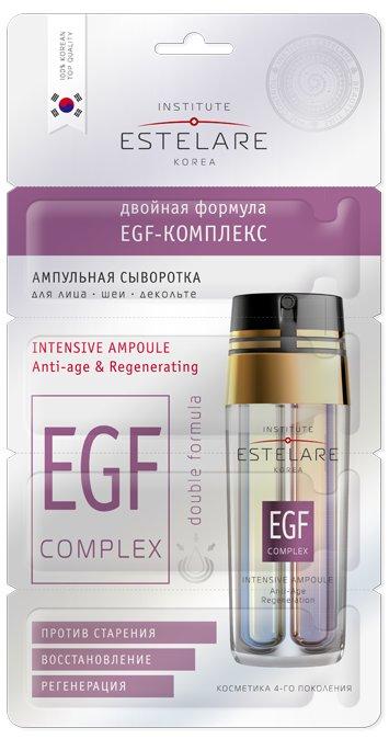 EGF-комплекс Estelare х SharyShary<br>Причиной старения клеток кожи является уменьшение количества новых клеток и удлинение их жизненного цикла. Снижение активности клеток кожи ведет к уменьшению количества и качества коллагена и эластина, кожа теряет тонус и эластичность, образуются морщины.&amp;nbsp;<br>Ампульная сыворотка с EGF-комплексом и гиалуроновой кислотой сокращает цикл обновления клеток эпидермиса, повышает их активность, стимулируя выработку коллагена и эластина. Сыворотка улучшает структуру кожи, восстанавливает ее упругость и эластичность, освежает цвет лица, препятствует проявлению пигментации, усиливает защитные свойства кожи.&amp;nbsp;<br>EGF&amp;nbsp;(Epidermal Growth Factor &amp;ndash; эпидермальный фактор роста)&amp;nbsp;&amp;ndash; это фактор регенерации клеток эпидермиса. EGF действует на молекулярном и клеточном уровне и замедляет процесс старения клеток кожи.&amp;nbsp;<br>Гиалуроновая кислота&amp;nbsp;интенсивно нормализует увлажненность кожи и сохраняет влагу внутри, максимально продляя эффект от применения сыворотки.&amp;nbsp;Масла макадамии и манго,&amp;nbsp;обладая питательными, антиоксидантными, увлажняющими и защитными свойствами, сохраняют кожу мягкой и гладкой на долгое время.<br>Сыворотка обладает легкой кремовой консистенцией и нежным ненавязчивым ароматом, мгновенно впитывается в кожу. Может использоваться как основа под макияж. Рекомендуется для кожи любого типа, особенно для кожи с признаками увядания.<br>Способ применения: после очищения и тонизирования кожи нанести необходимое количество сыворотки на лицо, шею, декольте и равномерно распределить легкими движениями по массажным линиям до полного впитывания. Использовать утром и/или вечером самостоятельно или под крем в зависимости от типа и состояния кожи.<br>Состав: Water, Glycerin, Caprylic/Capric Triglyceride, Cetearyl Alcohol, Dimethicone, Butylene Glycol, Bacillus/Soybean Ferment Extract, Oligopeptide-1, Oligopeptide-2, Oligopeptide-3, Hexapeptide-11, Sodium Hyaluronate, Co