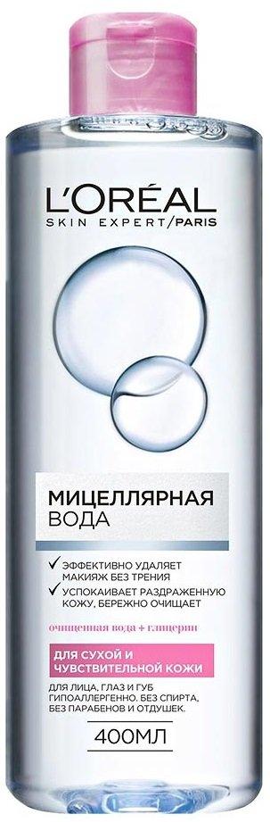 L`orealLOreal<br>Производство: Великобритания Мицеллярная вода для сухой и чувствительной кожи эффективно и бережно удаляет макияж и загрязнения без трения благодаря мицеллам, захватывающим загрязнения. Средство обладает успокаивающим действием. Без лишнего трения мицеллярная вода бережно очищает кожу лица, губ и деликатную область вокруг глаз.<br>Мицеллярная вода &amp;ndash; это больше, чем просто удаление макияжа и очищение. Формула на основе очищенной воды, обогащенная глицерином, обладает успокаивающим действием, бережно удаляет макияж и увлажняет кожу.<br>Способ применения:<br>1) Используйте ежедневно утром и вечером. Смочите ватный диск Мицеллярной Водой.2) Легкими круговыми движениями очистите кожу лица и губ. Не требует трения и смывания.3) Для снятия макияжа с глаз приложите смоченный ватный диск к закрытым глазам на несколько секунд, затем аккуратно удалите остатки макияжа<br>Состав: AQUA / WATER, HEXYLENE GLYCOL, GLYCERIN, POLOXAMER 184, DISODIUM COCOAMPHODIACETATE, DISODIUM EDTA, POLYAMINOPROPYL BIGUANIDE.<br><br>Линейка: L`oreal<br>Объем мл: 400<br>Пол: Женский