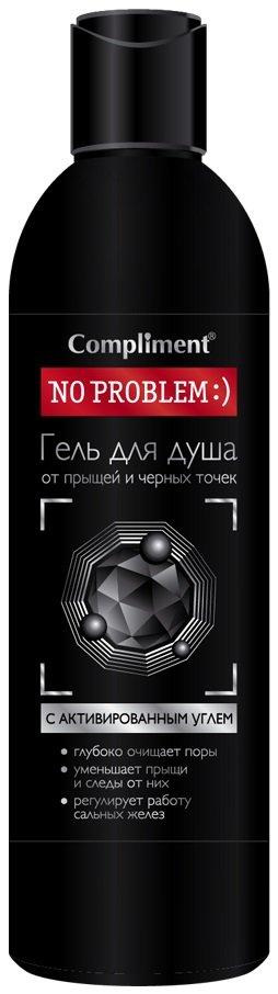Problem Уголь Гель для душа от прыщей ComplimentCompliment<br>Производство: Россия Гель для душа специально разработан для проблемной кожи с высыпаниями на спине, плечах, груди.<br><br>Активированный уголь адсорбирует и выводит загрязнения, токсины, уменьшает выработку кожного сала.<br>Салициловая кислота обладает антибактериальным, противовоспалительным и подсушивающим свойствами. Также салициловая кислота борется с черными точками, растворяя или обесцвечивая их.<br><br>Благодаря такому сочетанию активных компонентов происходит глубокая очистка и сужение пор, уменьшаются воспаления в виде угрей и прыщей. При регулярном применение средства состояние кожи нормализуется, она становится гладкой и ровной без шероховатостей.<br><br>Линейка: Problem Уголь Гель для душа от прыщей Compliment<br>Объем мл: 250<br>Пол: Женский