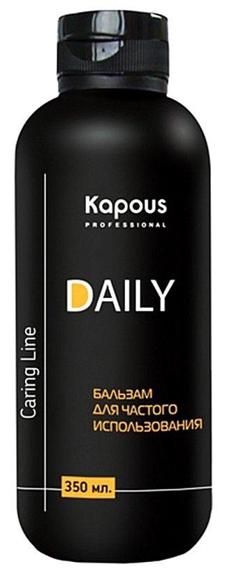 Daily серии Caring Line  Studio Professional KapousKapous<br>Производство: Италия Бальзам Daily Kapous серии Caring Line подходит для частого применения для всех типов волос. Специально разработанная формула создает на поверхности волос защитную пленку, которая предохраняет волосы от негативного воздействия внешних факторов. Комплекс активных компонентов и фруктовые кислоты оказывают увлажняющее и смягчающее действие на кожу головы и волосы, улучшают общее состояние волос.<br>Обладая антистатическими и антиоксидантными свойствами пировиноградная и яблочная кислоты, защищают волосы от воздействия свободных радикалов. Благодаря глицерину бальзам интенсивно увлажняет и укрепляет волосы, облегчая расчесывание. Лимонная кислота, в свою очередь, разглаживает поверхность волос и придаёт им прочность. Лёгкая текстура делает волосы мягкими и блестящими, не утяжеляя их. При регулярном применении волосы становятся послушными, легко расчесываемыми, обретают упругость, блеск и красоту.<br>Наполненные жизненной силой, волосы удерживают объем и форму прически, выглядят более пышными и густыми. Ослабленные и тонкие волосы получают дополнительную энергию и заметный объем. Эффект усиливается при каждом мытье.<br> Способ применения: после использования шампуня нанесите на влажные волосы бальзам, равномерно распределив его по всей длине. Оставьте на 3-5 минуты и смойте теплой водой. Подходит для частого использования. Для оптимального ухода используйте шампунь Daily серии Caring Line<br><br>Линейка: Daily серии Caring Line  Studio Professional Kapous<br>Объем мл: 350<br>Пол: Женский