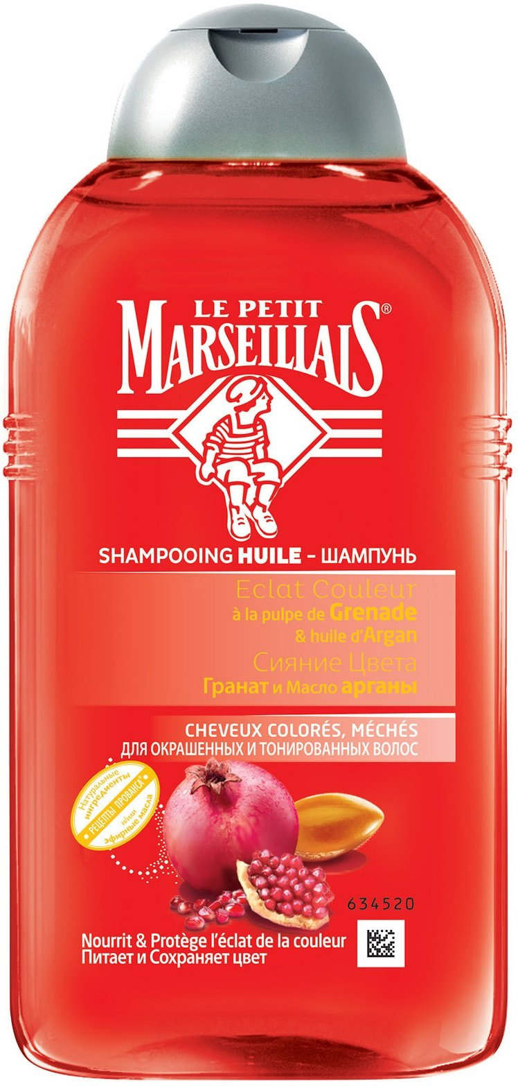 Le Petit MarseilliasLe Petit Marseillias<br>Шампунь «Гранат и Масло арганы» деликатно ухаживает за окрашенными волосами, способствуя питанию, увлажнению и сохранению оттенка. Волосы шелковистые и сияющие. Этот шампунь содержит растительную очищающую основу и экстракты натурального происхождения. Он защищает и мягко очищает волосы.<br>        <br>Волосы, поврежденные окрашиванием, нуждаются в заботе и укреплении. Шампунь Le Petit Marseillais&amp;reg; &amp;laquo;Гранат и Масло арганы&amp;raquo; помогает сохранить яркость цвета намного дольше.<br>Эффект: шампунь &amp;laquo;Гранат и Масло арганы&amp;raquo; деликатно ухаживает за окрашенными волосами, способствуя питанию, увлажнению и сохранению оттенка. Волосы шелковистые и сияющие.<br>Этот шампунь содержит растительную очищающую основу и экстракты натурального происхождения. Он защищает и мягко очищает волосы.<br>Без парабенов.<br>Способ применения: нанести на влажные волосы, вспенить, смыть.<br>Ингедиенты:в самом сердце природы мы отобрали два ингредиента и разработали уникальный рецепт:<br><br>Масло арганы: ядро арганы содержит миндалину, из которой получают редкое и ценное масло<br>Гранат: для нашего рецепта гранаты собираются на залитых солнцем берегах Средиземного моря<br><br><br>Линейка: Le Petit Marseillias<br>Объем мл: 250<br>Пол: Женский