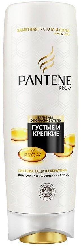 PantenePantene<br>Заметная густота и сила! Бальзам-ополаскиватель Pantene Pro-V Густые и крепкие делает тонкие и ослабленные волосы красивыми и сияющими за счет уникальной формулы, которая препятствует выпадению, избавляет от ломкости и защищает волосы от термических повреждений при укладке. Кроме того, ополаскиватель не утяжеляет волосы, он их наполняет жизненной силой, возвращая им эластичность и прочность. Вы ощутите густоту волос, о которой всегда мечтали! С этой коллекцией ваши волосы будут выглядеть густыми и сильными. Для любителей горячих укладок и тех, кто хочет сделать волосы сильнее. Для ежедневного применения. Способ применения: нанести по всей длине волос и проработать пряди до корней. Тщательно смыть. Состав: Aqua, Stearyl Alcohol, Bis-Aminopropyl Dimethicone, Behentrimonium Methosulfate, Cetyl Alcohol, Isopropyl Alcohol, Benzyl Alcohol, Parfum, Disodium EDTA, Panthenol, Panthenyl Ethyl Ether, Linalool, Hexyl Cinnamal, Magnesium Nitrate, Citric Acid, Methylchloroisothiazolinone, Magnesium Chloride, Methylisothiazolinone.<br><br>Линейка: Pantene<br>Объем мл: 200<br>Пол: Женский