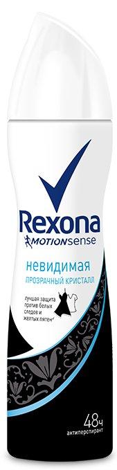 RexonaREXONA<br>Антиперспирант-аэрозоль Rexona Невидимая прозрачный кристалл с технологией Motionsense и ароматом сочного грейпфрута со свежими нотками ландыша и фрезии обеспечивает надежную защиту от пота и запаха в течение 48 часов и предотвращает появление белых пятен на одежде. Защищает от пота и запаха на 48 часов Содержит формулу Motionsense с микрокапсулами Защищает от белых следов и желтых пятен на коже и одежде Непрерывное ощущение свежести с утра и до вечера Лучшее украшение? Отсутствие белых пятен. Активные ингредиенты некоторых дезодорантов-антиперспирантов могут смешиваться с солями пота и естественными выделениями кожного жира, тем самым еще больше способствуя появлению пятен под мышками: белых на черной одежде и желтых — на белой. Но только не наша формула. Антиперспирант Rexona «Невидимая прозрачный кристалл» не подведет тебя в любой ситуации. Он эффективно предотвращает образование пятен, чтобы тебе больше не пришлось ломать голову над тем, что надеть. Теперь ты сможешь забыть о неприятном запахе и следах влаги на одежде. Микрокапсулы с технологией Motionsense, нанесенные на поверхность кожи, раскрываются во время движения, высвобождая заряд свежести с восхитительным воздушным ароматом, которым ты будешь наслаждаться до 48 часов. Носи то, что нравится, веди активный образ жизни. Ты под защитой Rexona. Будь уверена, Rexona никогда не подведет! Способ применения: встряхните баллон. Распыляйте 2-3 секунды на чистую и сухую кожу подмышек с расстояния 15 см от тела. Состав: Isobutane, Cyclopentasiloxane, Propane, Aluminum Chlorohydrate, PPG-14 Butyl Ether, Butane, Parfum, Disteardimonium Hectorite, Propylene Carbonate, Caprylic/Capric Triglyceride, Gelatin Crosspolymer, Cellulose Gum, Sodium Benzoate, Aqua, Hydrated Silica, Sodium Starch Octenylsuccinate, Maltodextrin, Hydrolysed Corn Starch, Silica, BHT, Benzyl Alcohol, Benzyl Benzoate, Benzyl Cinnamate, Benzyl Salicylate, Butylphenyl Methylpropional, Citronellol, Geraniol, Hexyl Cinnamal, Hydroxycitron