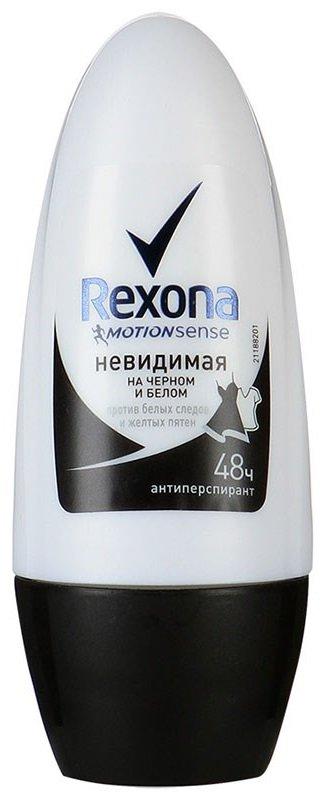 RexonaREXONA<br>Роликовый антиперспирант Rexona Men Невидимый на черном и белом с ароматом фужерных и древесных ноток не оставляет следов на одежде, помогает контролировать потоотделение, защищает от запаха и предотвращает появление пятен в области подмышек. Защищает от пота и запаха на 48 часов Содержит формулу Motionsense с микрокапсулами Защищает от белых следов и желтых пятен на коже и одежде Непрерывное ощущение свежести с утра и до вечера Носи то, что нравится, не беспокоясь о неприятном запахе и пятнах от пота. Антиперспирант-аэрозоль Rexona Men «Невидимый на черном и белом» гарантирует надежную защиту на 48 часов и отсутствие пятен на одежде. Активные ингредиенты некоторых дезодорантов-антиперспирантов могут смешиваться с солями пота и жировыми выделениями, тем самым еще больше способствуя появлению пятен в области подмышек. Этот антиперспирант для мужчин помогает предотвратить появление белых пятен на черной одежде и желтых — на белой. Теперь твоя одежда под надежной защитой, так же, как и ты. Технология Motionsense в Антиперспиранте Rexona Men «Невидимый на черном и белом» реагирует на каждое твое движение. Микрокапсулы с насыщенным древесным ароматом раскрываются под действием трения, высвобождая заряд свежести. Будь уверен, Rexona никогда не подведет! Способ применения: плавными движениями нанесите антиперспирант ровным слоем на сухую кожу в области подмышек и идите навстречу новому дню, не беспокоясь о пятнах под мышками. Состав:Aqua, Aluminum Zirconium Pentachlorohydrate, Glycerin, Helianthus Annuus Seed Oil, Steareth/2, Parfum, Steareth/20, Caprylic/Capric Triglyceride, Gelatin Crosspolymer, Cellulose Gum, Sodium Benzoate, Hydrated Silica, Potassium Lactate, Limonene, Linalool.<br><br>Линейка: Rexona<br>Объем мл: 50<br>Пол: Мужской