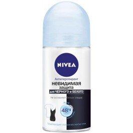 NiveaNIVEA<br>Контроль функционирования потовых желез, идеальную защиту от  неприятного запаха, предотвращение появления пятен на одежде и уверенность в себе  способен обеспечить роликовый дезодорант  Nivea «Невидимая защита для черного и белого» Pure. Контроль функционирования потовых желез, идеальную защиту от неприятного запаха, предотвращение появления пятен на одежде и уверенность в себе способен обеспечить роликовый дезодорант Nivea «Невидимая защита для черного и белого» Pure. Продукция этой немецкой косметической компании со столетней историей отличается превосходным качеством, высочайшей эффективностью и безопасностью, в результате чего имеет восторженные отзывы и пользуется заслуженной популярностью во всех уголках мира. Всем, кто любит носить стильную одежду и вместе с этим не беспокоиться о возможном появлении на ней пятен пота, непременно придется по вкусу этот роликовый дезодорант от бренда Nivea. Он обладает уникальной формулой, которая позволяет идеально защищать от неприятных запахов и контролировать функционирование потовых желез, при этом не оставляя совершенно никаких следов как на черной, так и на белой одежде. Использование этого средства даст возможность без опаски одевать все, что захочется – и обычную футболку, и деловой костюм, и вечернее платье.<br><br>Линейка: Nivea<br>Объем мл: 50<br>Пол: Женский