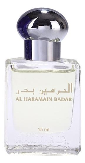 Масляные духи Al Haramain Perfumes
