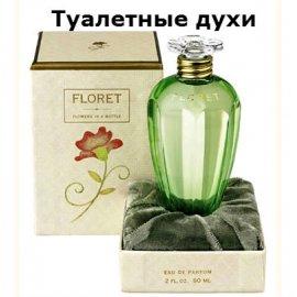 Floret 5820 фото