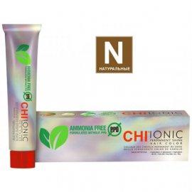 Краска для волос Ionic Color N - Натуральная серия от CHI 6832 фото