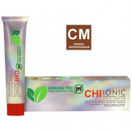 Краска для волос Ionic Color CM Мокко шоколад серия от CHI 6840 фото