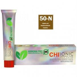 Ionic Colore 50-N для седых волос натуральные 6846 фото