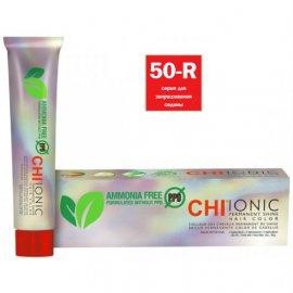 Ionic Color 50-R для седых волос красные 6848 фото
