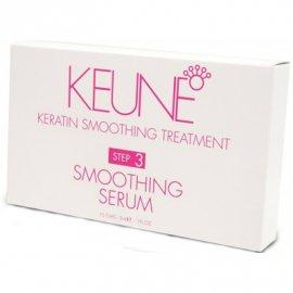 Сыворотка для волос Care Line Keratin Smoothing Serum Ampul (15*2) от Keune 7483 фото