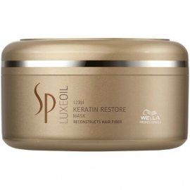 SP Luxe Oil Keratin Restore Mask 8285 фото