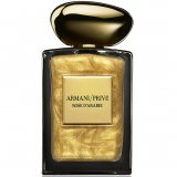 Armani Prive Rose d'Arabie L'Or du Desert  ����