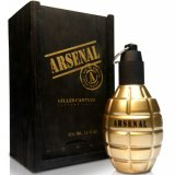 Arsenal Gold 4840 фото