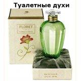 Floret  фото